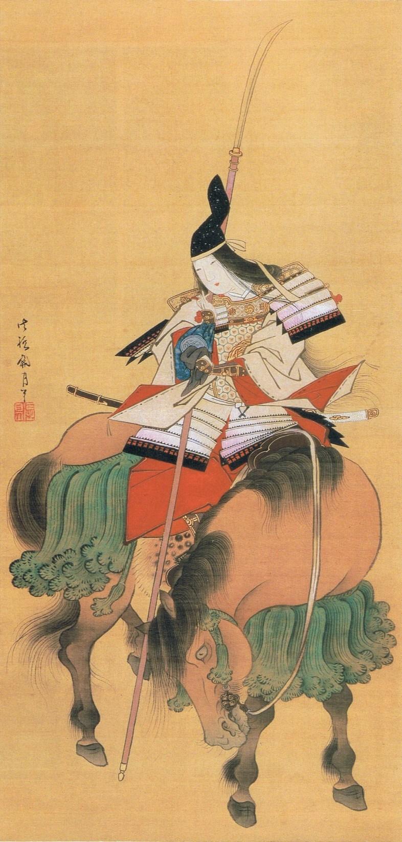 Tomoe Gozen Wikimedia Commons