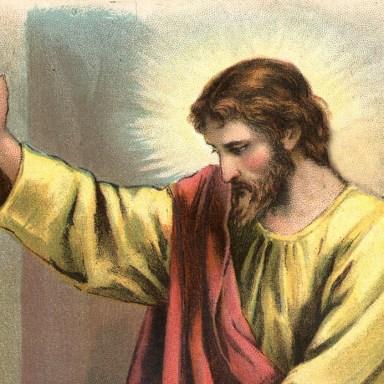 The One Commandment Of Jesus