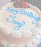 birthday cake gary