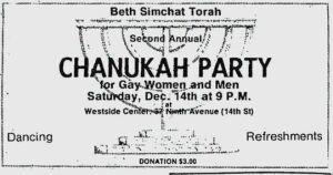 mid-december 74 chanukah beth simchat torah