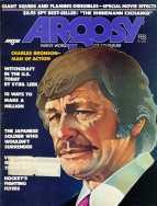 argosy 1975