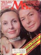 ms. magazine june 75