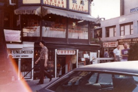 1974 chinese restaurant montague street