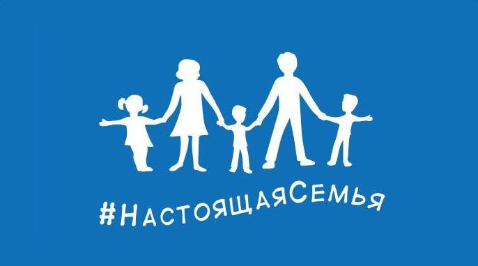 Vladimir Putin Unveils Super Tacky 'Straight Pride' Flag Because Who EvenKnows