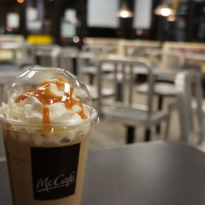 Is A Serial Dater Using Tinder To Pawn Free McDonalds Coffees Off Her Unsuspecting Victims?