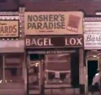 bagel lox nosher's paradise