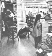 eighth street bookshop interior