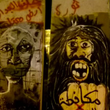 A Twitter Roundup Of Lebanon's #YouStink Anti-Government Protests