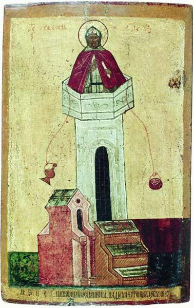St. Simeon Stylites the Elder. (Wikimedia Commons)