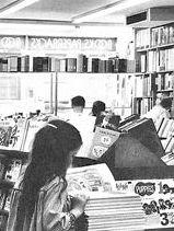 8th street bookshop reopening