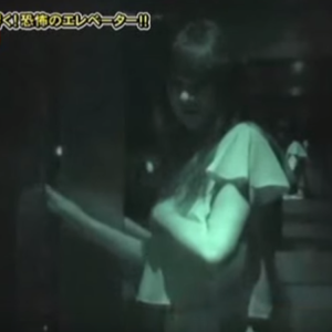 Watch This Terrifying Japanese Elevator Prank Scare The Crap Out Of Unsuspecting Passengers