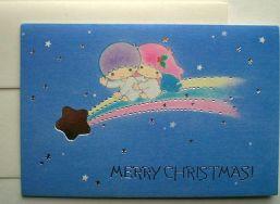 christmas card 1976 2