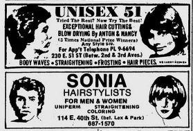 haircuts 1976