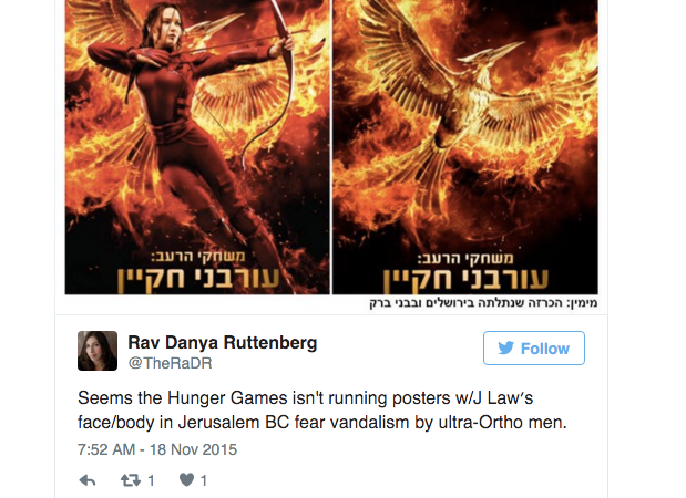 These Israeli Towns Removed Jennifer Lawrence From 'Mockingjay: Part 2' Advertisements Because She's A Woman