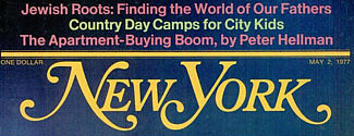 New York Mag mast May 2 1977