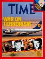 time 1977 war on terrorism