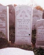 Yetta Saretsky grave