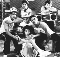 1977 bronx rock steady crew
