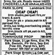 1977 rental ad