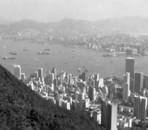 Hong Kong 1977