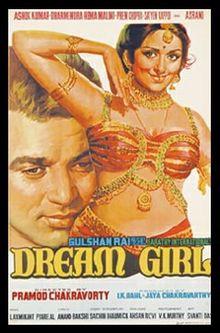 Dream Girl 1977 film