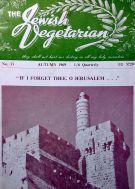 Jewish Vegetarian