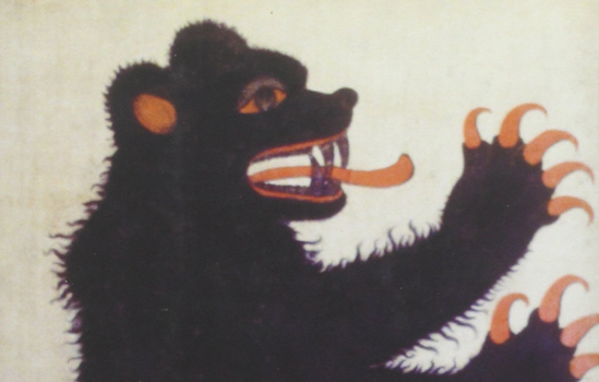 19 Marvelous, Unbelievable Books About The Strange History of Man andAnimals