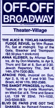 off-off-bdwy listing 1978