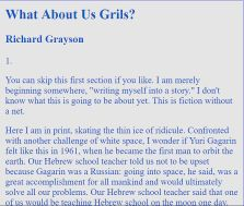 What About Us Grils