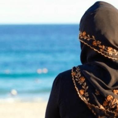 14 Twenty-Somethings On The Muslim American Experience