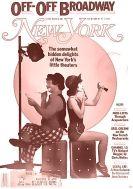 New York Mag Oct 78