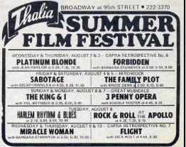 Thalia summer film festival