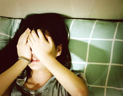 Ashley Linh Trann ♥