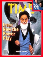 1979 February Time Ayatollah