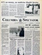 Columbia Spectator May 1979