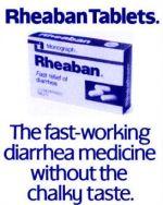 Rheaban