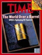 Time July 1979