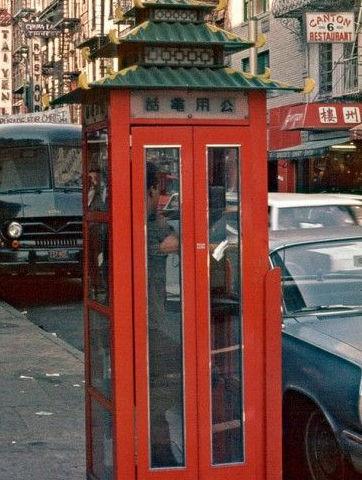 chinatown-phone