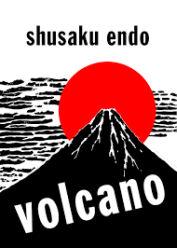 volcano-endo