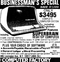 computer-factory