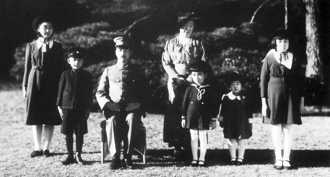Emperor Hirohito and the Imperial family via Wiki Commons