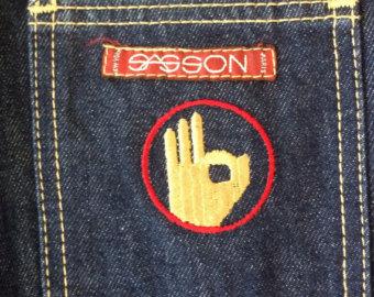 sasson-2