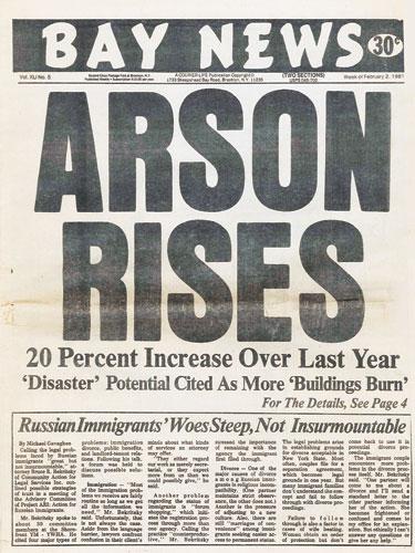 arson-rises