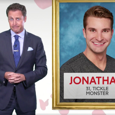 Ranking The Men On This Season Of 'The Bachelorette' By How Depressing They Seem