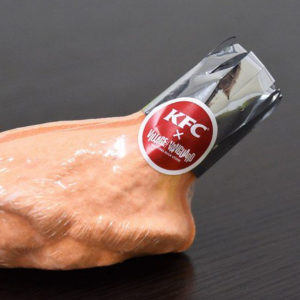 KFC's new chicken-scented bath bomb