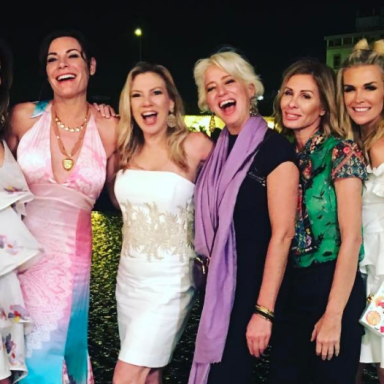 Here Are The New Taglines For Each Housewife On This Season Of 'Real Housewives Of New York City'