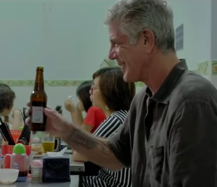 Life Through The Eyes Of Anthony Bourdain