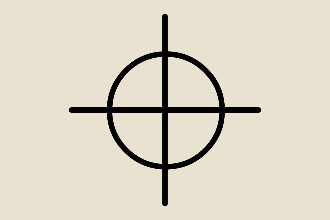 Magic Symbols: Solar Cross