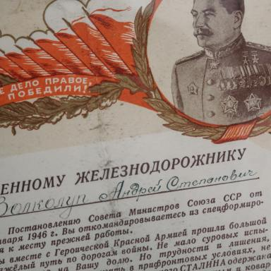 30+ Chilling Joseph Stalin Quotes About War